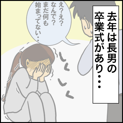 CD74B037-39A1-4FDF-8791-270ABA9A267C