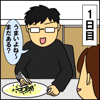 nattou10