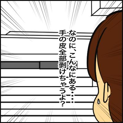 68E5268C-68E4-4C0C-9C9B-B83CF9482E75