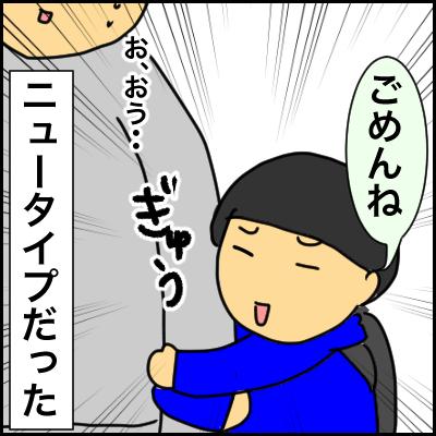 5562D4A7-5DD1-4E78-8D42-7CE3692329CD