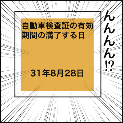 1DDB1728-9224-46B1-9038-62B5AD04D3C5