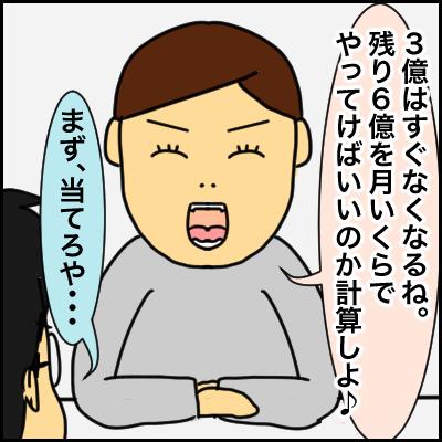 4CB7786D-5BB5-4E21-ADB4-1D5F6E5CD99B