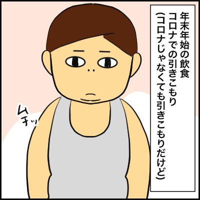 7D0644E9-D701-43B5-8BAE-7C1486529941