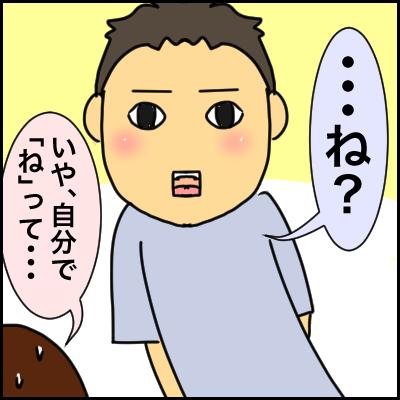 C54AD200-B151-4997-B64A-A6E5663C0D43