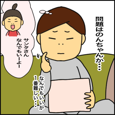 048B82DC-04C6-4B4C-8749-E64DADEBFA20