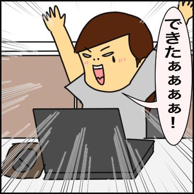 9C7E4860-FFF4-4214-AC12-B08314EED91A
