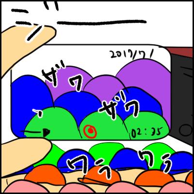 undoukai5