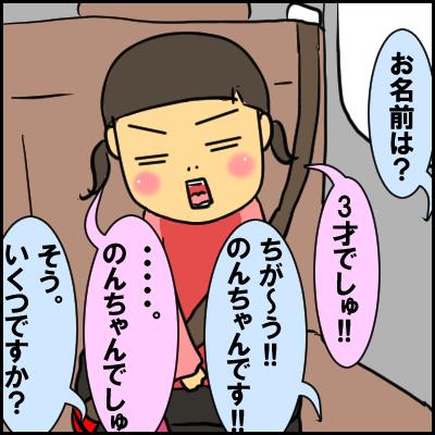 3sai4