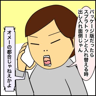 3764E771-5E16-4573-9EA4-E7EE1BD05E5C