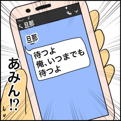 08B21E19-8EC3-4E69-9F79-7DE3C0C6CD01