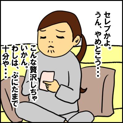 rutao11