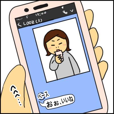 2FE15546-1D5F-40FF-9EA3-1A7C53FD4259