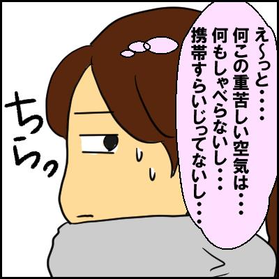 20niti3