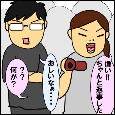 undoukai8
