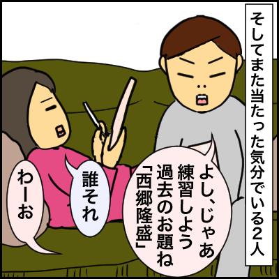 00616E2D-13B0-419C-96EB-A5D1EAAF7CA8