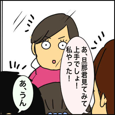 728FA4D7-E35A-4466-8D18-5C4CFDF3102A