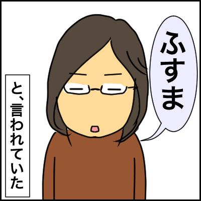 90D86BBF-622E-49D5-9D30-985303A52F8F