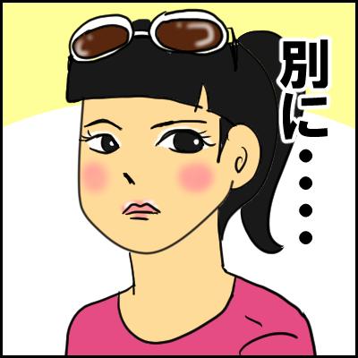 gawa3