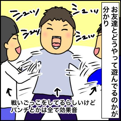5DCF75AB-233A-48A3-81EC-D20217B20A85