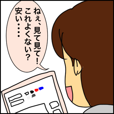 F611832D-C7B6-4501-A52E-42E9ADD7A5D4