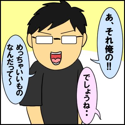 suteki2