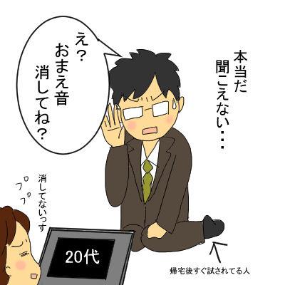mosuki9