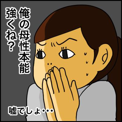 4611D172-1813-45B0-AEF5-06FEEA1512DD