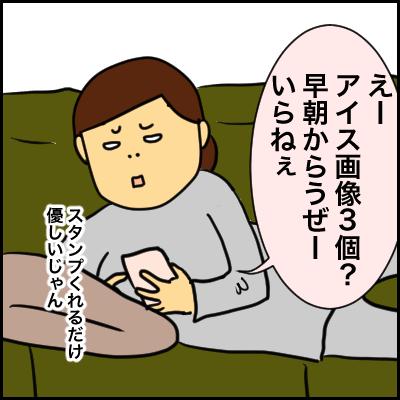 AAFA8E62-1D9D-4D43-A7EA-505CF4FA9873