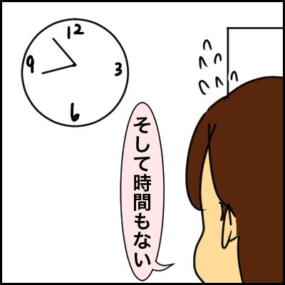 78BAF6A1-E7DA-4920-BD99-67C6496D058E