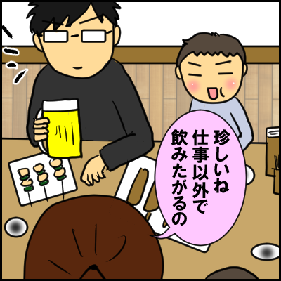 yuki7