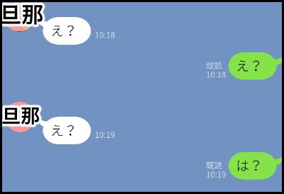 72D53AE2-32C1-4E09-9459-901EF39E2C6D
