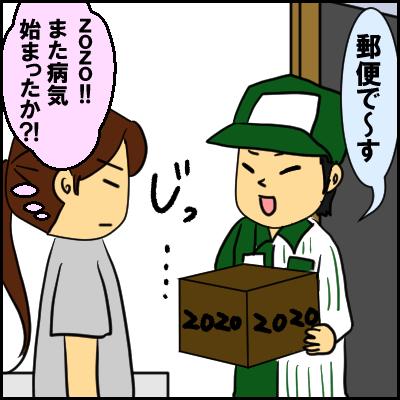 kutu1