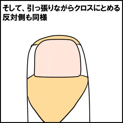 tume11