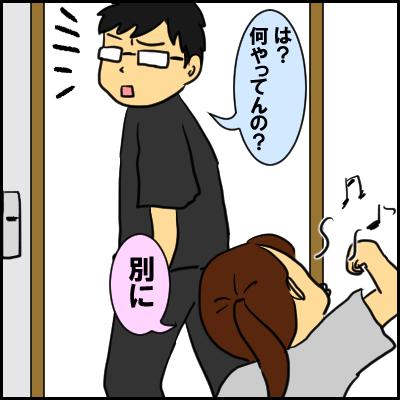 taizyuu5