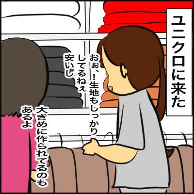 7083D37D-114A-4364-B89E-3FFF7DBB6F33
