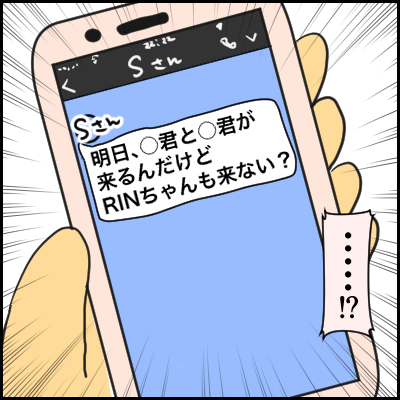 12B0F031-7C7F-4692-AEE8-A1FEBC2F16B4