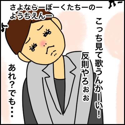 38012C7F-DB92-477C-9154-9F3F388DBB28