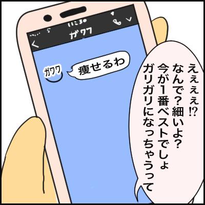 3279792C-C21A-4643-A83E-AB60110861E1
