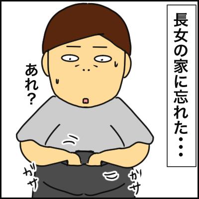 CD862D82-59F9-42DE-8116-0E07926B0BCC