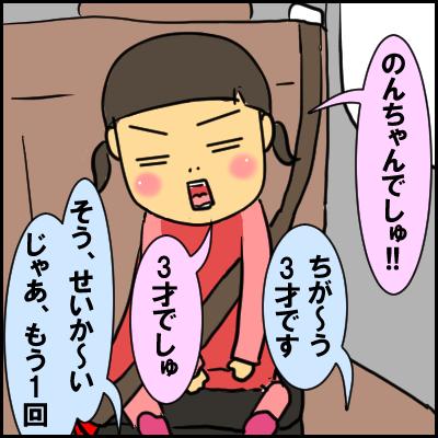 3sai3