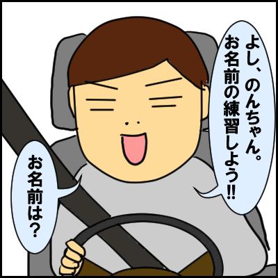 3sai1