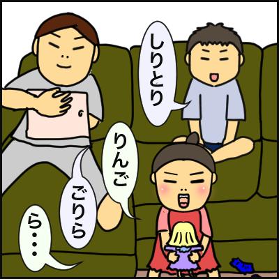 FB79C89B-AA11-4571-8E15-455F9B2D2D0D