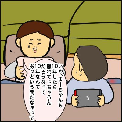 4FC45A32-94BB-4212-8D17-9CB5048EB110