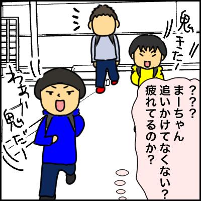 7735D04F-D919-46C7-B389-ED11601D2C91