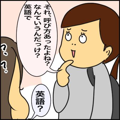 3A90CB8D-B98D-46F1-A6DA-A85761725BE0