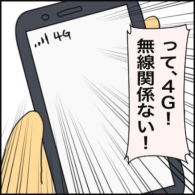 9D091A0E-D936-4009-B588-D013E33A5EDA
