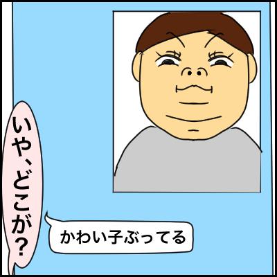 198E86DD-E3BD-42A0-8870-70D1094A7843