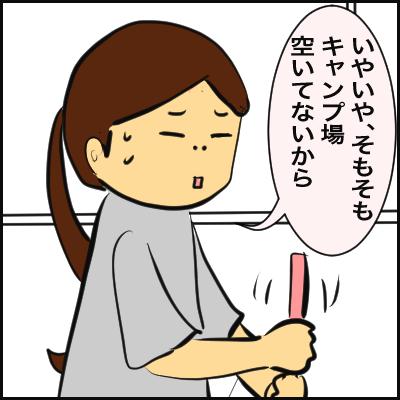 622148C7-4E9A-49EE-8D6D-11FF0935C92C