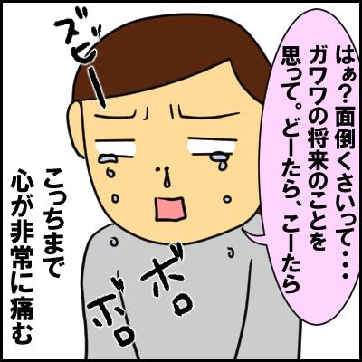 oreru4