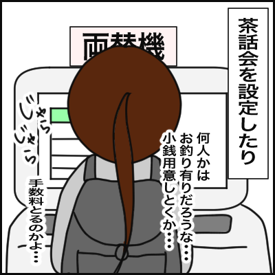 407C89AA-10A9-415C-9E17-8AF080833EE6